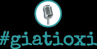 Podcast giatioxi Greek podcast, Δέσποινα Κανάκογλου